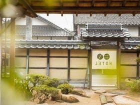 竹田城 城下町 ホテル EN(旧木村酒造場 EN) 一休.com提供写真