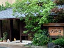 家族で原鶴温泉で贅沢したい