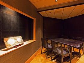 貴賓館3階特別室【蒼】専用の御食事御部屋