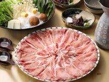 【ご夕食】豚しゃぶ※イメージ