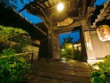 鹿児島県にある隠れ家的な温泉宿