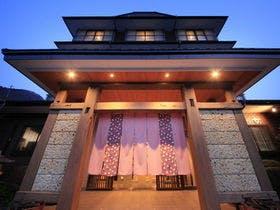 鬼怒川温泉で夕食を部屋だししている宿はありますか?
