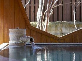 湯畑源泉を引く露天風呂