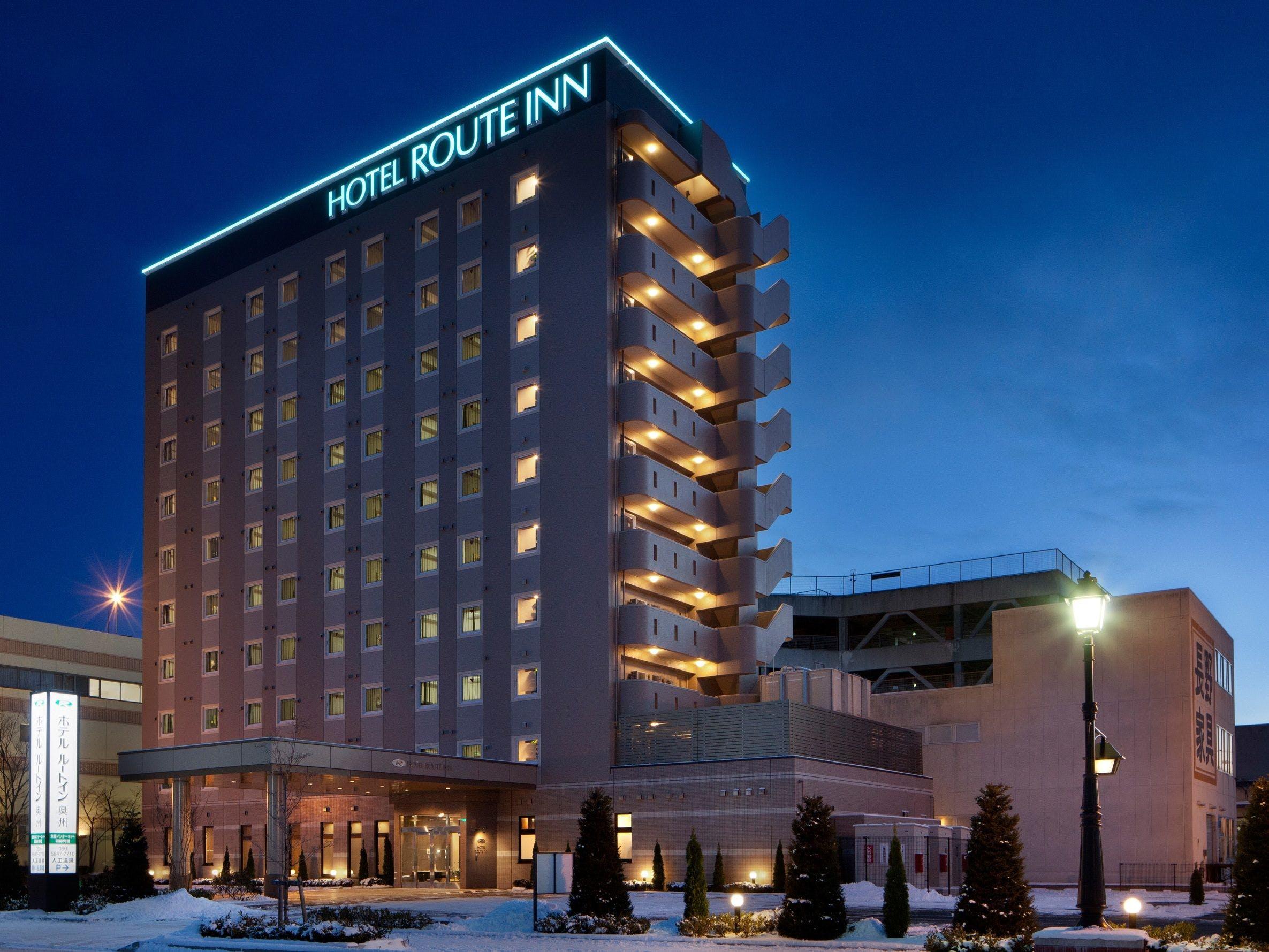 奥州市 ビジネスホテル