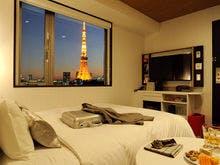 NEXUS DOOR TOKYO