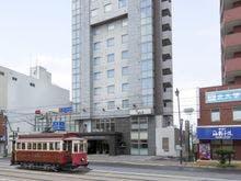 ホテルマイステイズ函館五稜郭(旧:ホテルネッツ函館)