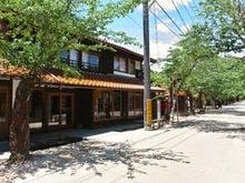 新庄宿 須貝邸