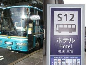 関西空港←→ホテル間の無料シャトルバス