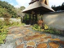 京都の湯の花温泉で露天風呂付き客室のあるおすすめ旅館を探しています。