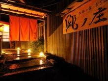 伊豆高原温泉に女子旅で伊勢海老が食べたい!