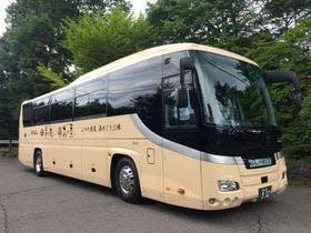 【送迎】軽井沢駅から定時運行の送迎バス