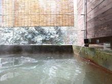「すすき」の露天風呂
