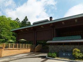 祖父母を連れて北海道・ニセコに行きます!温泉や料理、景色など喜ばれる温泉宿を教えて下さい。