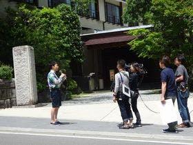 【メディア】NHKの番組で紹介されました
