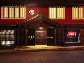 修善寺温泉で名物やグルメが楽しめる温泉宿はありますか?