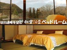 【山側◇和室ベッドルーム】