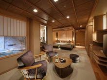 ◆眺望風呂付和洋室
