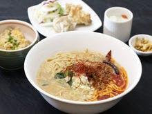■中国_麺&飯セット