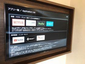 ※43型4K液晶テレビ