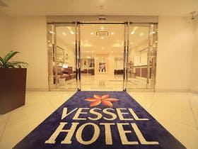 ベッセルホテル都城