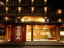 諏訪湖を代表する老舗高級旅館。
