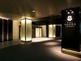 ホテル・アゴーラ大阪守口