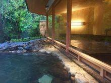 嬉野温泉でお祝いにぴったりの宿は?
