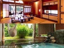 ■紅の荘-MOMIJI-■