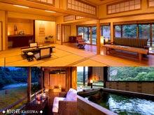 ◆柏の荘-KASHIWA-◆