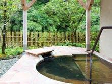 火の露天風呂 ガゼボ(寝湯)