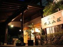 東京からドライブがてら温泉宿にも泊まりたい。おすすめは?