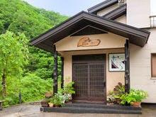 湯の小屋温泉に9月頃、4人で女子旅をする予定です。1泊12,000円以下でおススメ教えてください。