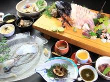 奥壱岐の千年湯平山旅館