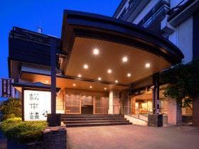 伊香保温泉に老親と訪れるためバリアフリーに対応した宿を探しています。