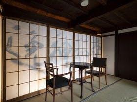 有形文化財ホテル 飯塚邸