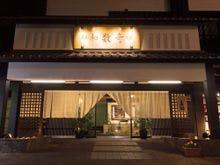 熊本市近隣でひなびた感じの温泉はありますか?