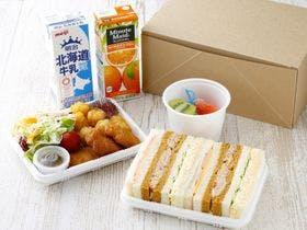 朝食BOX ※イメージ