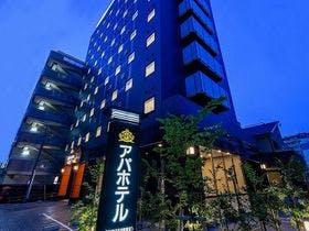 アパホテル〈TKP京急川崎駅前〉