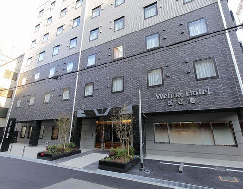 Welina Hotel 道頓堀