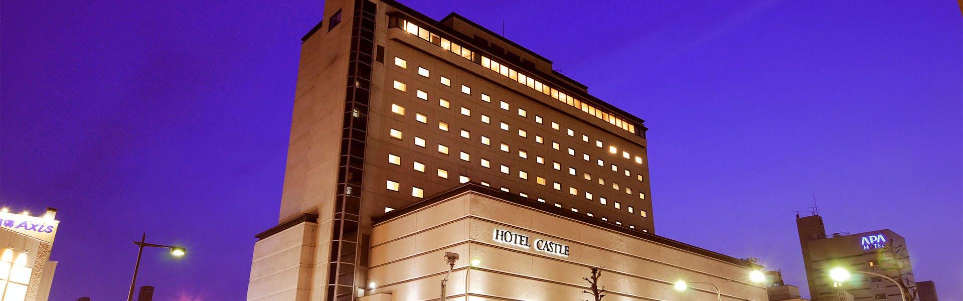 記念日におすすめのホテル・【ホテルキャッスル山形】 の空室状況を確認するの写真1