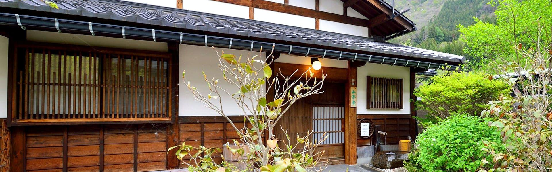 記念日におすすめのホテル・料理旅館 奥飛騨山草庵 饗家(きょうや)の写真1