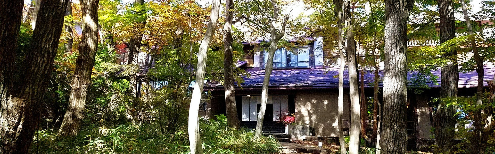 記念日におすすめのホテル・那須別邸 回の写真1