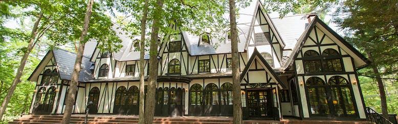 白馬かたくり温泉 レストラン&ホテル トロイメライ