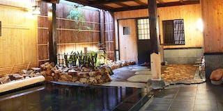 大浴場「祝いの湯」