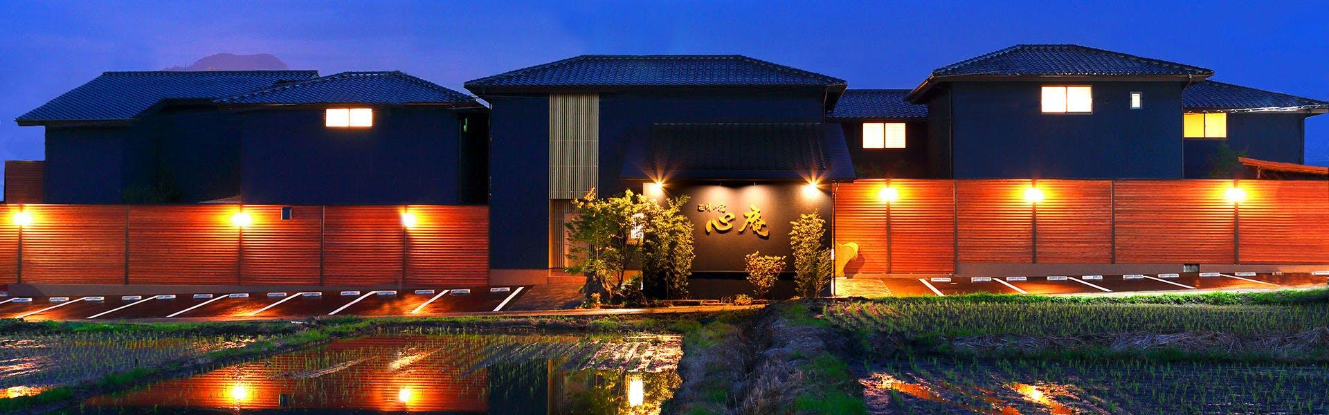 記念日におすすめのホテル・別府温泉 匠晴の宿 心庵の写真1