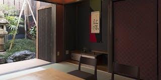 京町家の奥庭と露天風呂付き和洋室【紅梅】53㎡