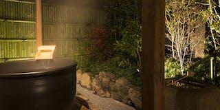 【紅梅】奥庭の露天風呂