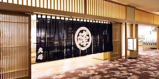 お土産処「夕顔」:お菓子から伝統工芸品まで、会津の特産をお買い求めいただけます。