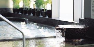 天然展望温泉