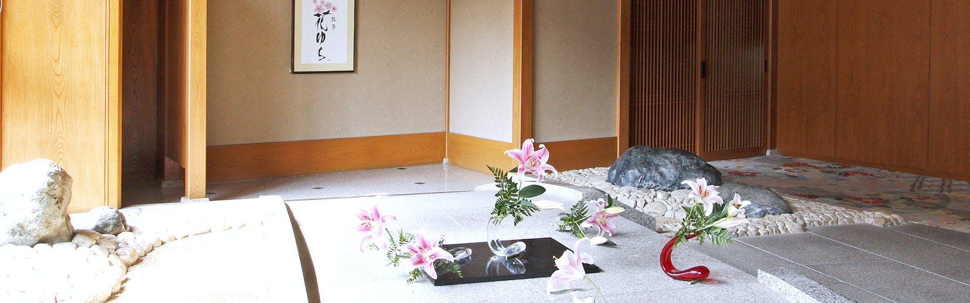 記念日におすすめのホテル・旅亭 花ゆらの写真1